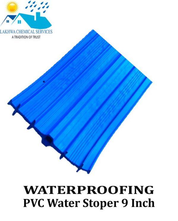 PVC-Water-Stoper-9-Inch-680×844