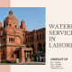Waterproofing Services in Lahore | waterproofing in pakistan | waterproofing price in pakistan | waterproofing membrane price in pakistan | waterproofing chemical price in pakistan | bitumen membrane price in pakistan | bitumen waterproofing in karachi | roof waterproofing | roof waterproofing islamabad