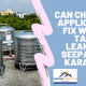 water tank leakage seepage in karachi | underground water tank leakage solution in karachi | water tank leakage chemical leakage and seepage in karachi | bathroom leakage repair in lahore | bathroom seepage repair karachi | lcs waterproofing solution | lakhwa chemical services