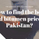 cold bitumen price in Pakistan | bitumen coating price in pakistan | bitumen in pakistan | cold bitumen waterproofing | parco bitumen rate | lcs waterproofing solutions