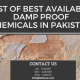 damp proof chemicals in Pakistan | roof waterproofing chemical in pakistan | damp proof paint in pakistan | waterproofing chemical price in karachi | cementitious waterproofing in pakistan | lcs waterproofing solution | lcs heat proofing solutions