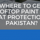 rooftop paint for heat protection in Pakistan | cool roof paint price in pakistan | heat resistant paint for terrace | cooling paint | cooling paint for cement sheet | lcs waterproofing solutions