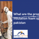 insulation foam spray in Pakistan | pu foam spray karachi | polyethylene foam price in pakistan | polyurethane foam raw material in pakistan | polyurethane foam in pakistan | lcs waterproofing solutions